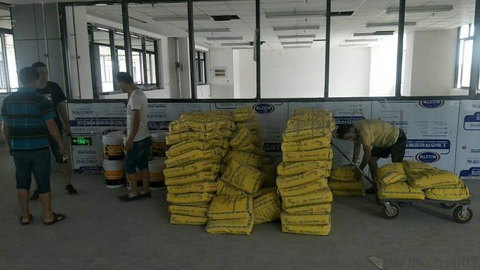 郑州自流平水泥生产厂家798007835