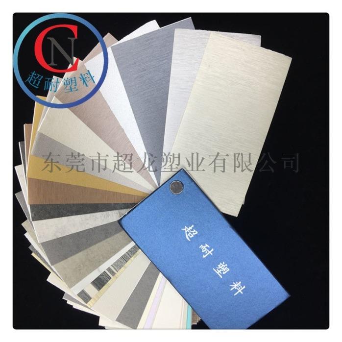 PVC橱柜板酒柜板 鞋柜板 来图定做规格 雕刻切割82954632