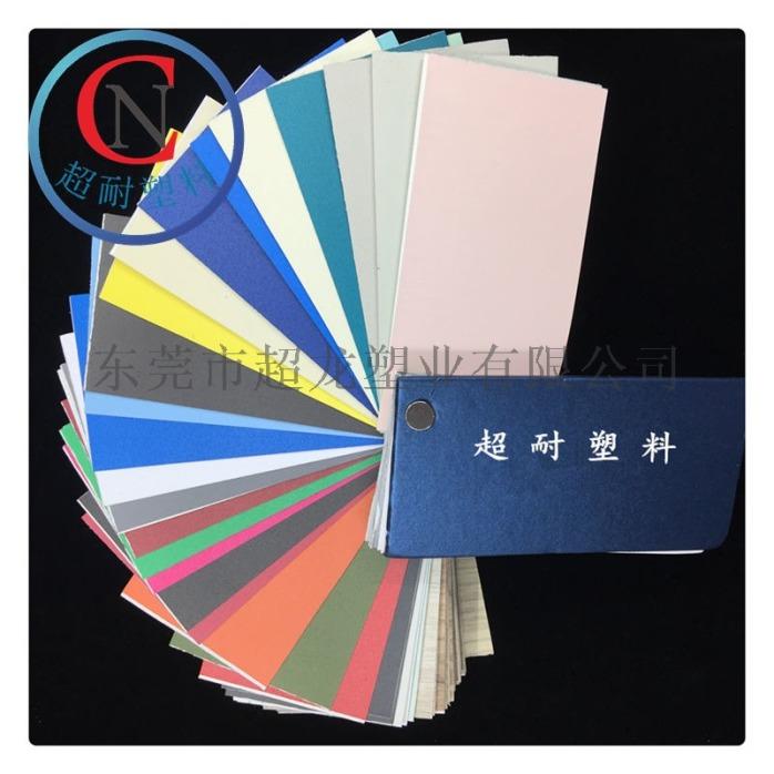 PVC橱柜板酒柜板 鞋柜板 来图定做规格 雕刻切割82954642