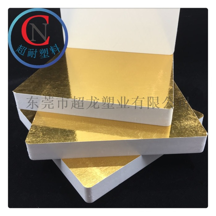 PVC橱柜板酒柜板 鞋柜板 来图定做规格 雕刻切割82954592
