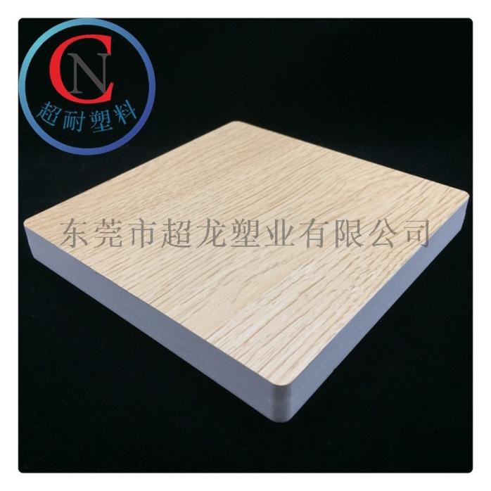 PVC橱柜板酒柜板 鞋柜板 来图定做规格 雕刻切割795195742