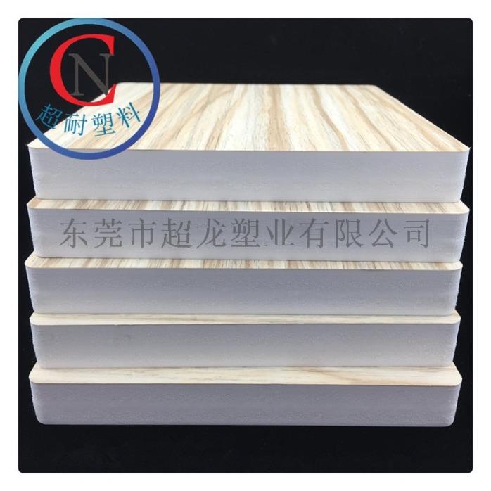 PVC橱柜板酒柜板 鞋柜板 来图定做规格 雕刻切割795195712