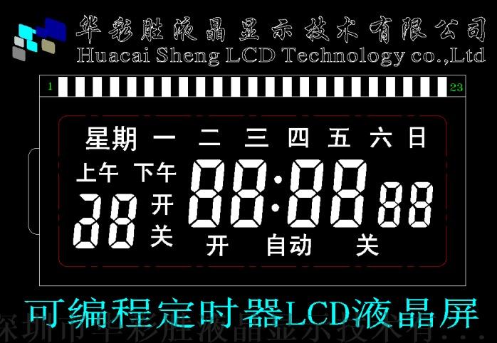 可编程定时器液晶屏.png