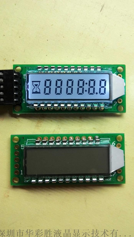 计时器液晶屏.jpg