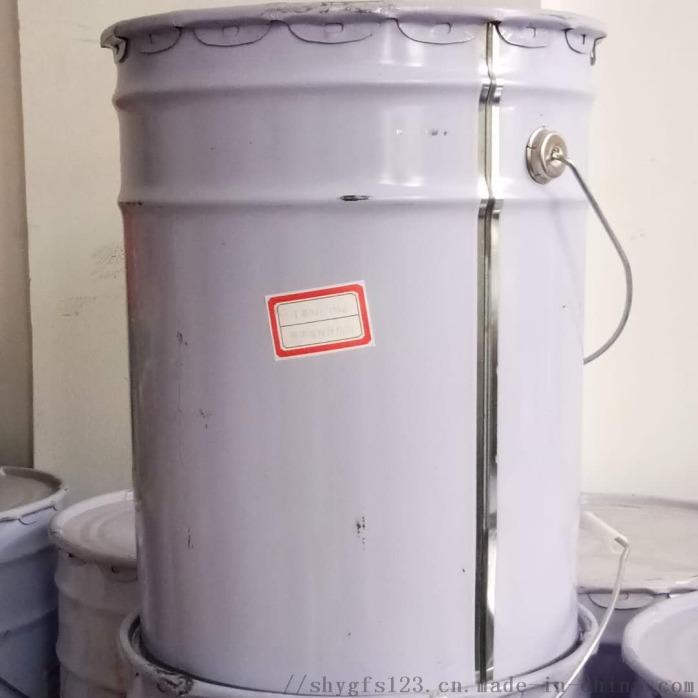 液体丁基橡胶桶装图.jpg