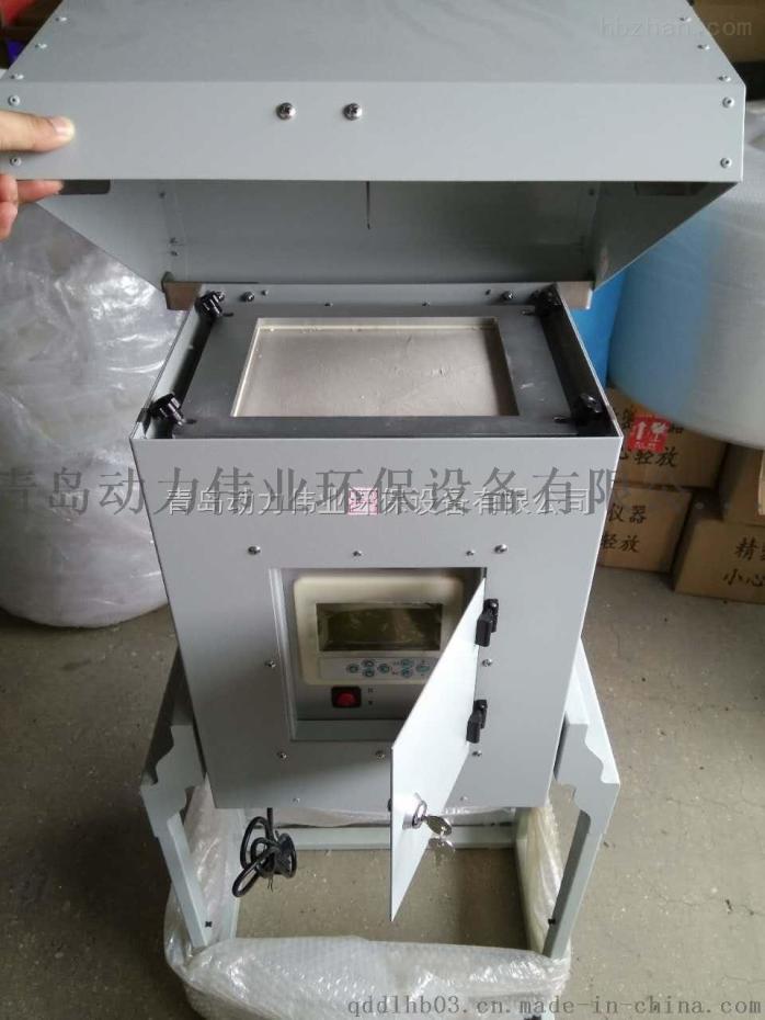 青岛动力伟业苯并芘采样器价格 生产厂家63643895