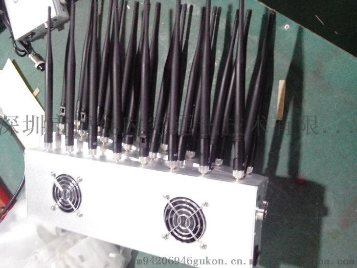 天津遮罩器原理,手機信號遮罩器使用場所70171455