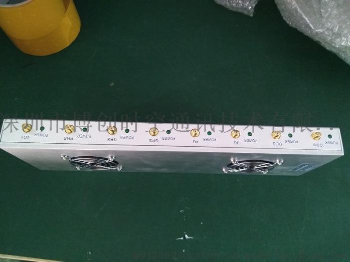 天津遮罩器原理,手機信號遮罩器使用場所782325025