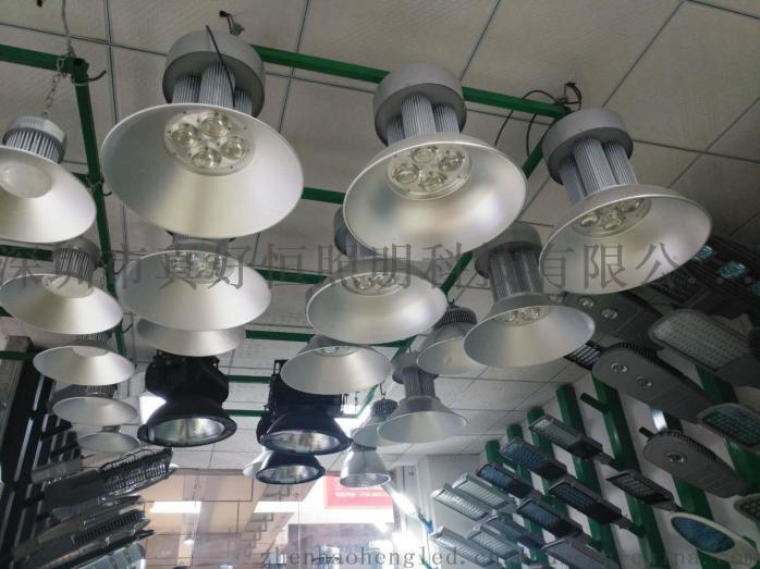好恆照明專業生產製造LED150W工礦燈 集成工廠燈 廠房燈 高棚燈 防爆燈758752415