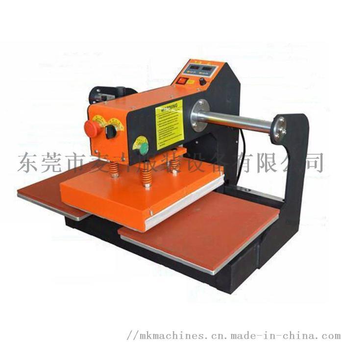半自动烫画机 气动热升华机 高压热转印机800285585