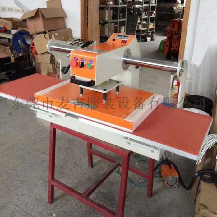 气动热转印机 双工位烫画机800280665