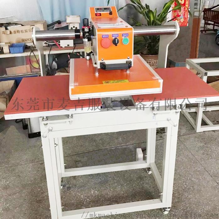 气动热转印机 双工位烫画机800280645