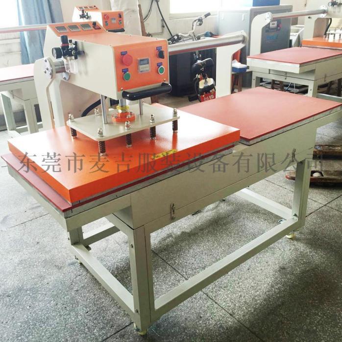 气动热转印机 双工位烫画机800280655