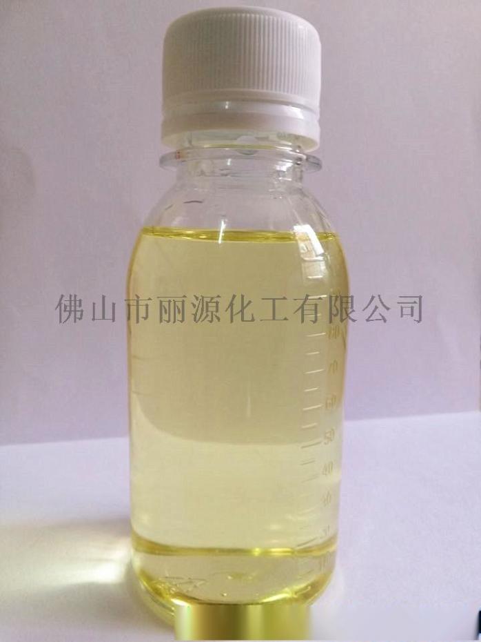 BIT-20杀菌剂 BIT-20防腐剂 生产厂家85072145