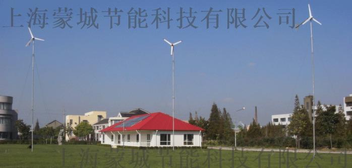 交大太阳能研究所图片.gif