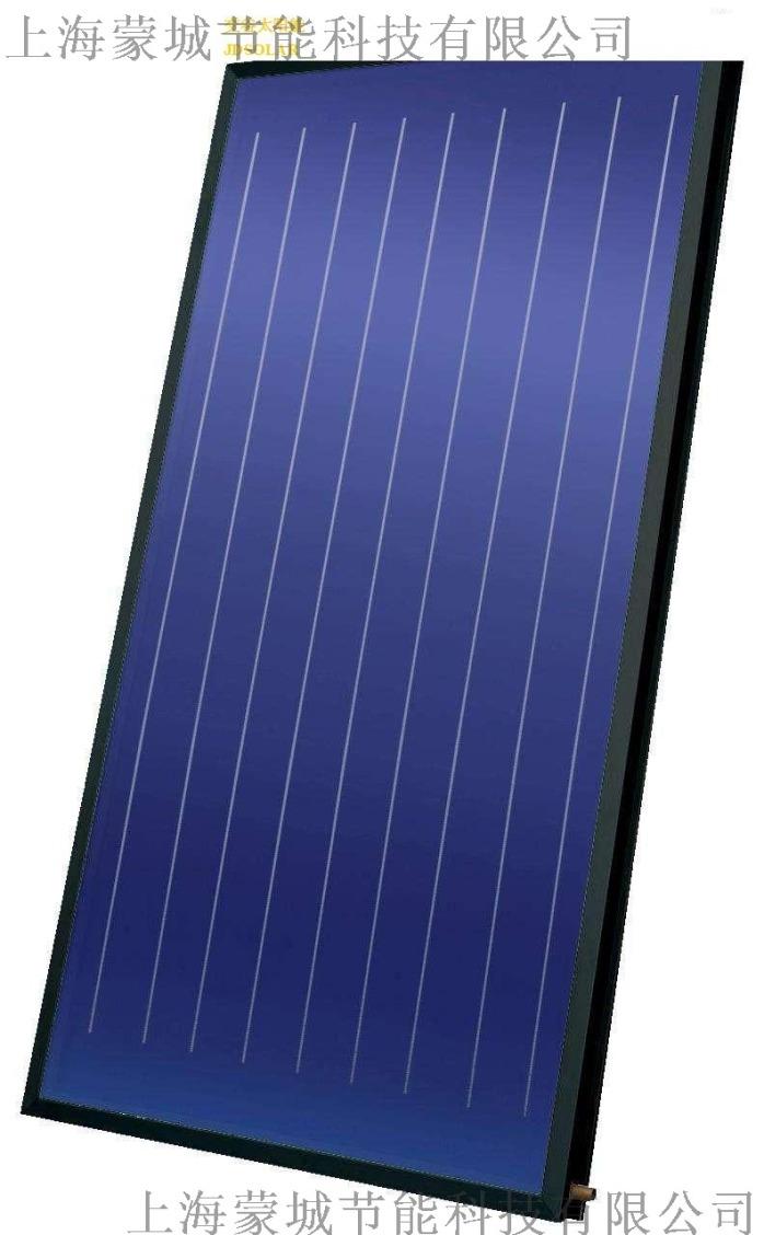 平板太阳能热水器.jpg