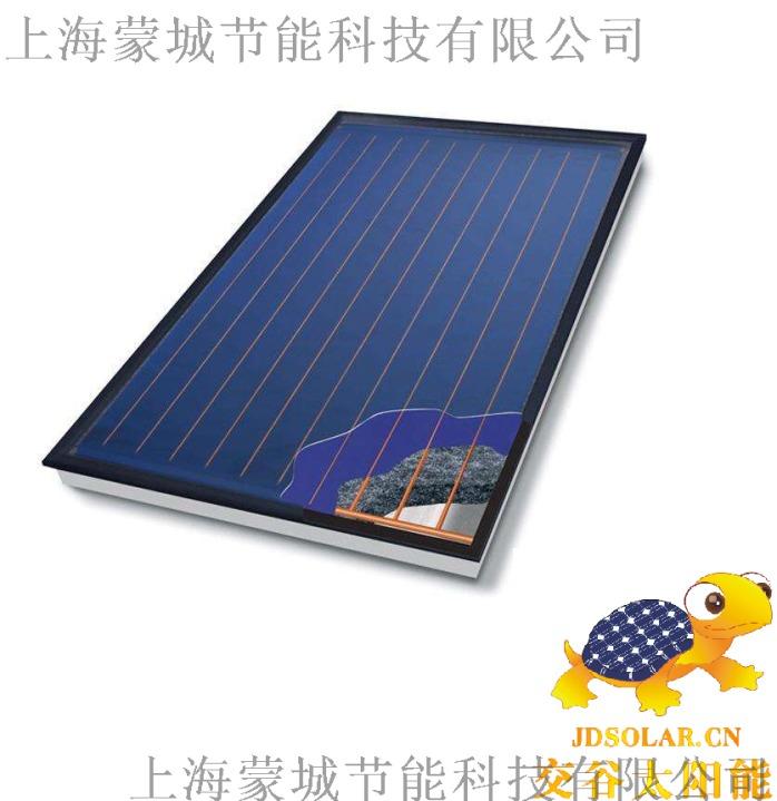 平板太阳能集热器剖面图.jpg