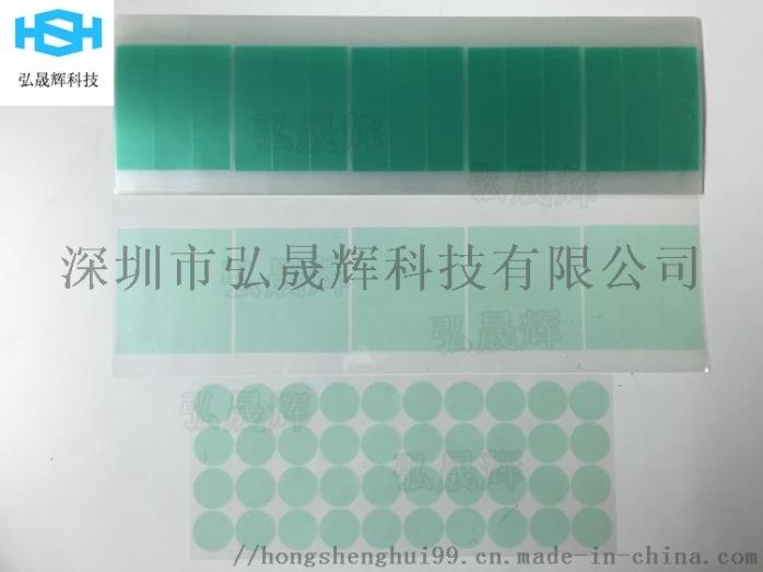 PET綠色矽膠耐高溫接駁膠帶 噴塗烤漆電鍍膠帶71568022