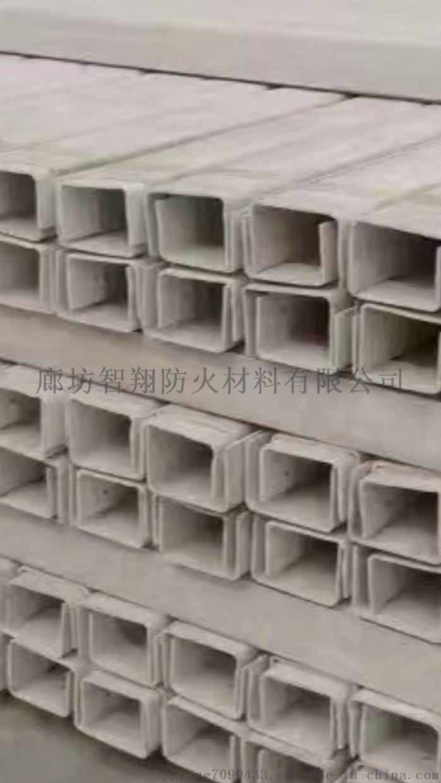 电缆防火槽盒厂家 无机防火槽盒797381262