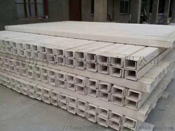 电缆防火槽盒多少钱一米86238422