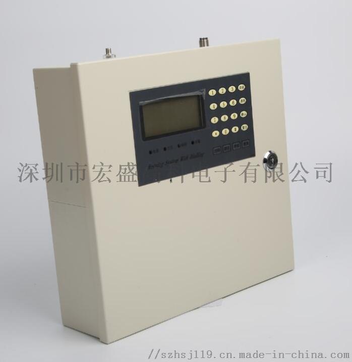 HA-2018A無線報警控制器6.jpg