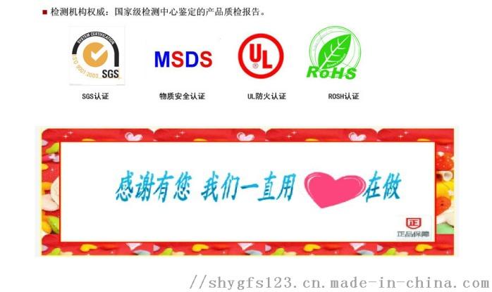 EPDM 日本三井化學 3062EM 門窗密封條注塑級三元乙丙顆粒86299035