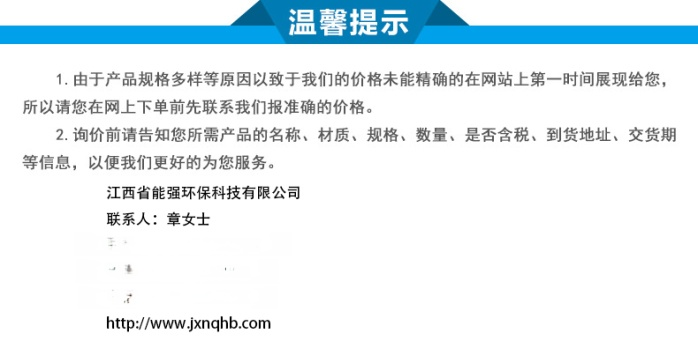 江西惰性瓷球厂家 能强优质惰性瓷球催化剂支撑填料86232425