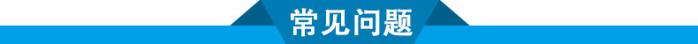 江西惰性瓷球厂家 能强优质惰性瓷球催化剂支撑填料86245815