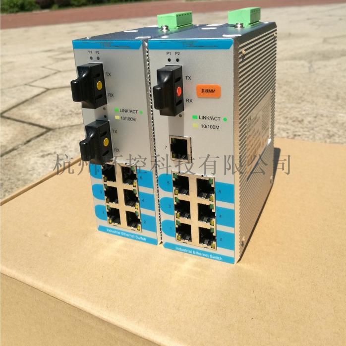 TSC卓越Carat10-7TX-1FS20交換機86364195