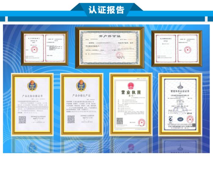 江西惰性瓷球厂家 能强优质惰性瓷球催化剂支撑填料86241035