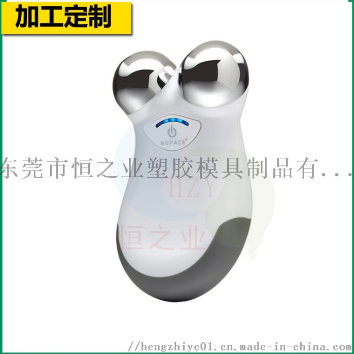加工脸部提拉超声美容仪外壳导入式电动护肤美容仪外壳 (2).jpg