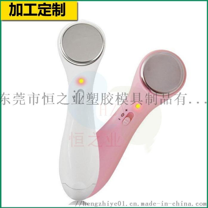 脸部清洁美容仪 (1).jpg