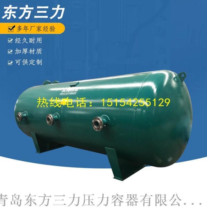 蒸汽储气罐分气缸