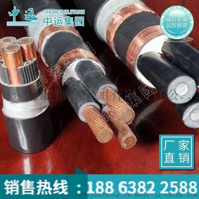 矿用电缆2.jpg