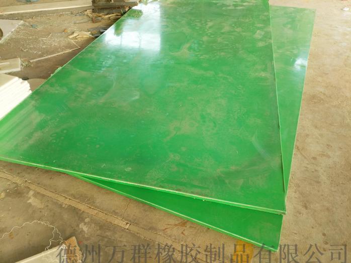 厂家直销高分子聚乙烯绿板 绿色超高分子量聚乙烯板789730705
