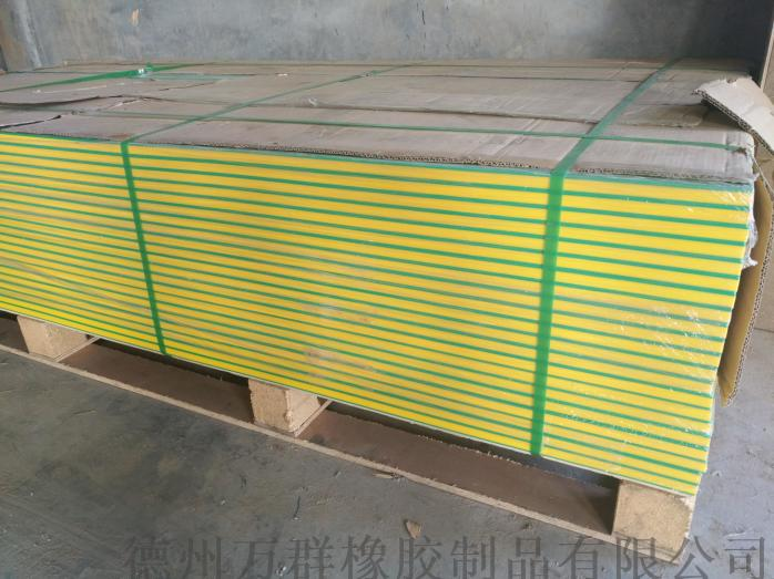 厂家直销高分子聚乙烯绿板 绿色超高分子量聚乙烯板789730675