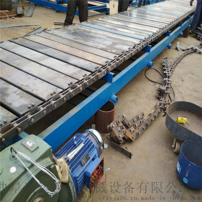 板链拉引铁板输送机  袋料链板式传送机48791262