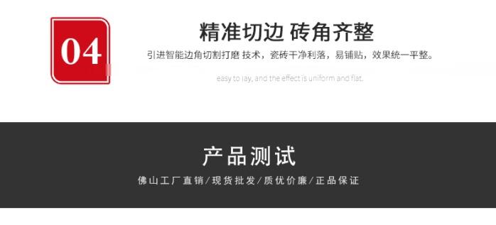 负离子详情页—8F151-拷贝_17.jpg