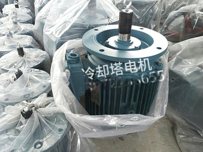玻璃钢防水电机,YLT90S-4/1.1KW86682275