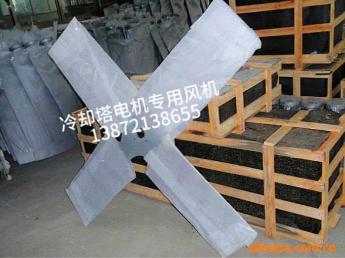 玻璃钢防水电机,YLT90S-4/1.1KW86682395