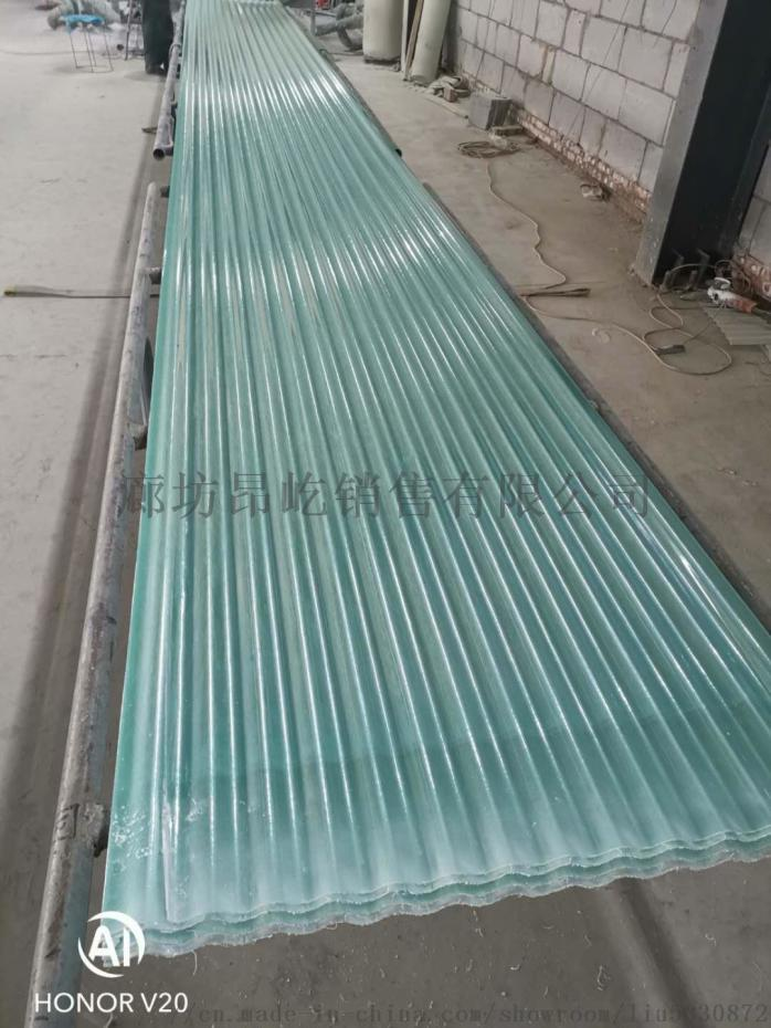 采光板透明板采光带玻璃钢亮瓦FRP阳光瓦82624402