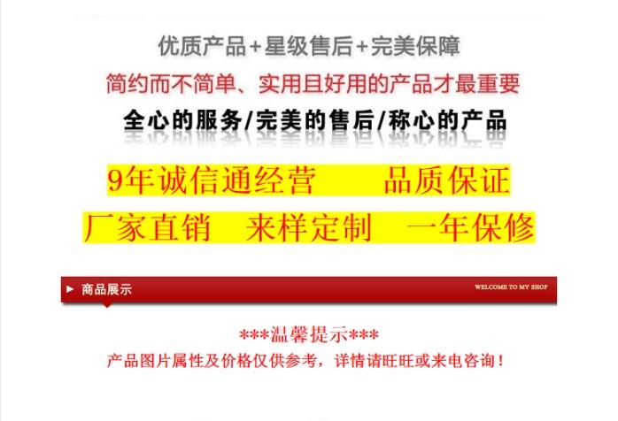 F87平行轴齿轮减速机丨厂家直销保证质量@上海保孚83272175