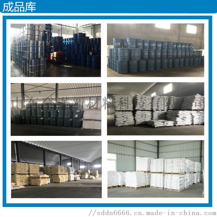 现货 四氯乙烯 鲁西99.9%含量 量大优惠86569642