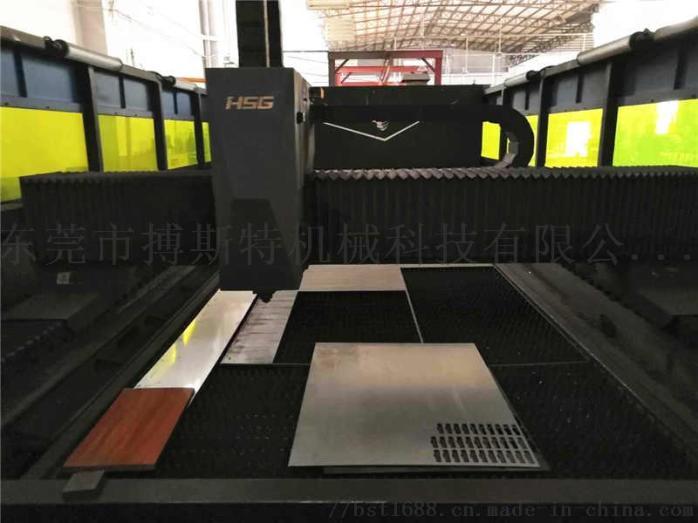 1000瓦激光切割机012.jpg