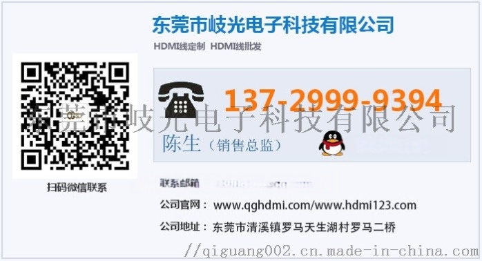 岐光40米active optical HDMI4k厂家定制800874185