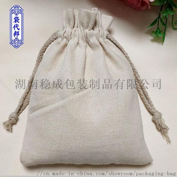厂家定制棉布束口袋环保帆布袋 拉绳束口袋 抽绳大米小布袋子定做 4.jpg