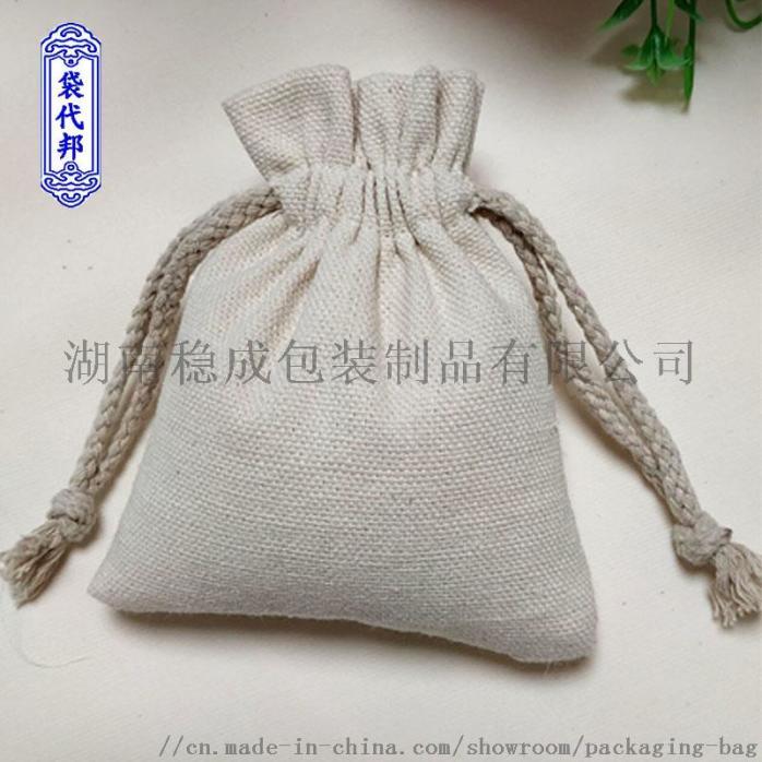 厂家定制棉布束口袋环保帆布袋 拉绳束口袋 抽绳大米小布袋子定做 6.jpg