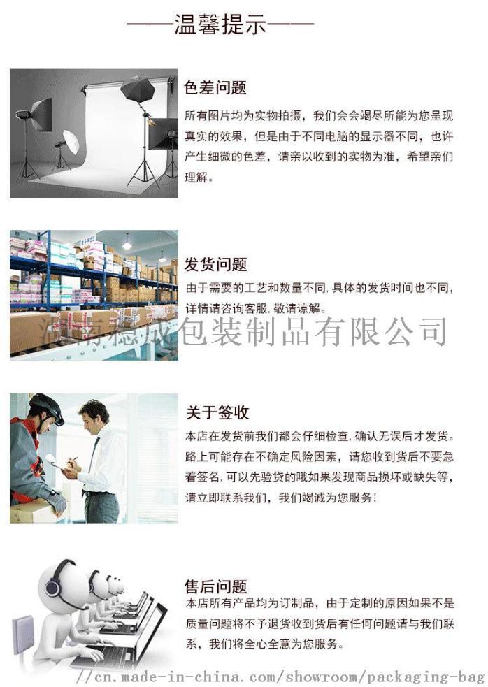 棉布袋束口袋礼品袋包装定做 湖南袋代邦包装定做87027142