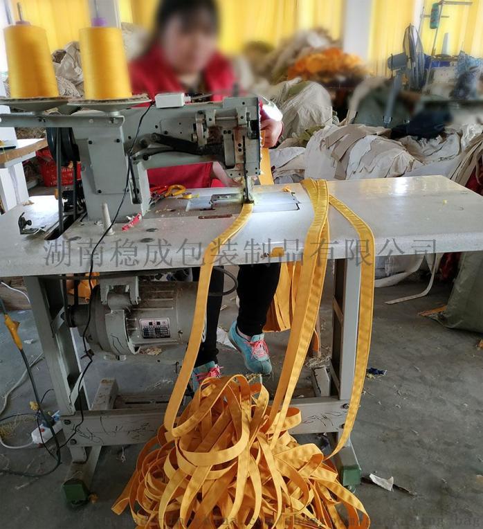 棉布袋束口袋礼品袋包装定做 湖南袋代邦包装定做87026702