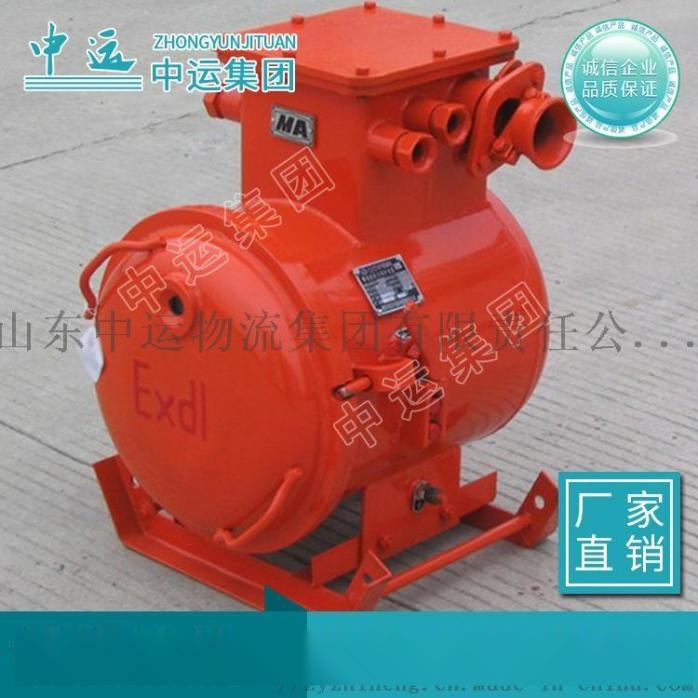 山东矿用隔爆型真空电磁起动器价格798562582